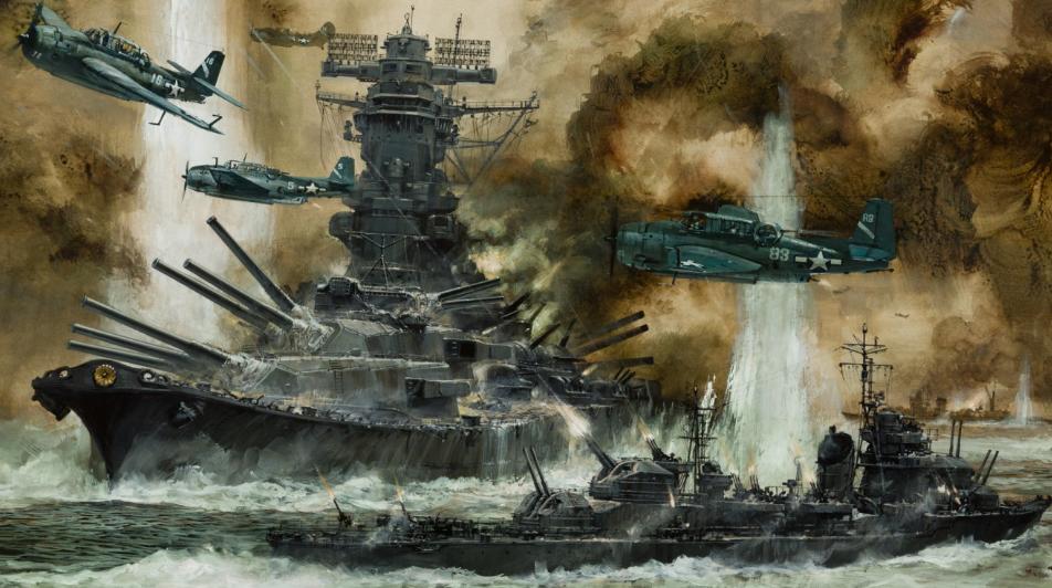 「戦艦大和